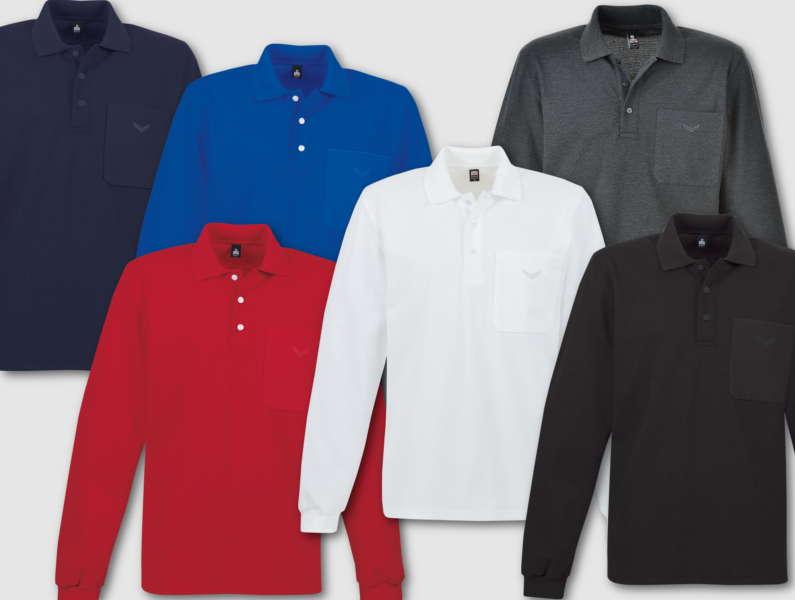 Das beliebteste Polo-Shirt der Herren